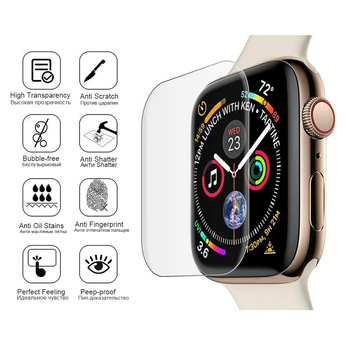 3D Full Curved Soft Tempered PET for Apple Watch Series 5 4